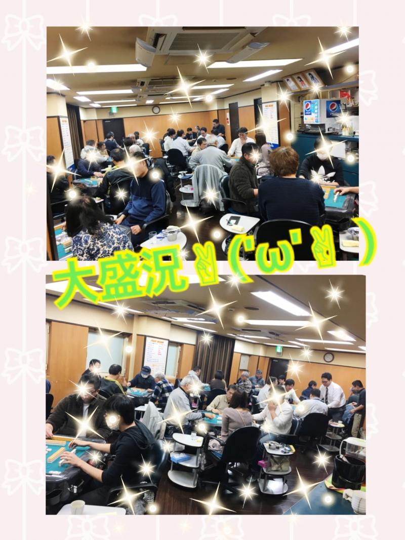 雀荘 麻雀カボ 小倉店の写真3