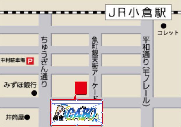 雀荘 麻雀カボ 小倉店のお知らせ写真