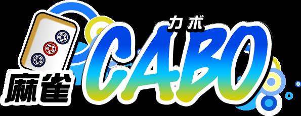 雀荘 麻雀カボ 熊本店のロゴ