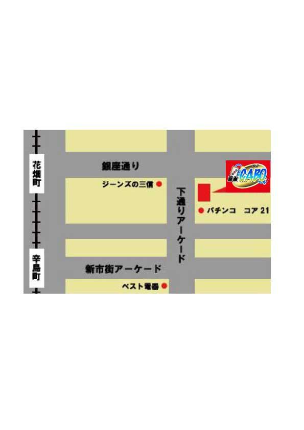 雀荘 麻雀カボ 熊本店の写真5