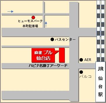 雀荘 麻雀ブル 仙台店の写真5