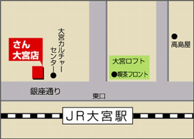 雀荘 麻雀さん 大宮店の写真5