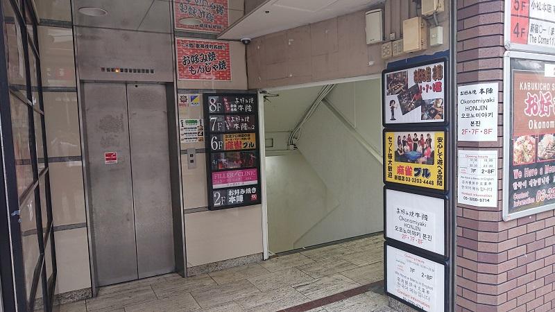 雀荘 麻雀ブル 新宿店の写真2