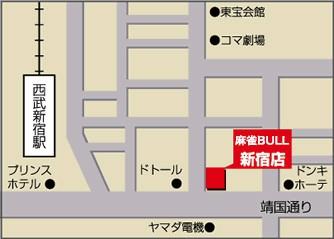 雀荘 麻雀ブル 新宿店の写真5