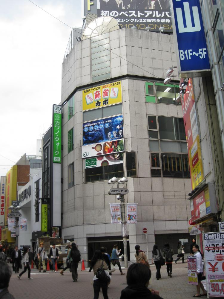 雀荘 麻雀カボ 渋谷店の写真2