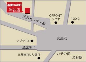 雀荘 麻雀カボ 渋谷店の写真5