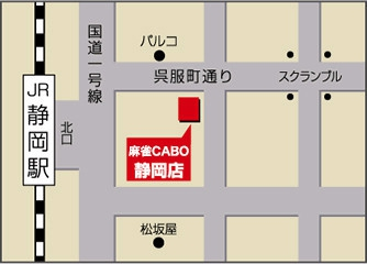 雀荘 麻雀カボ静岡店の写真5