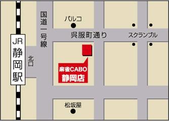 雀荘 麻雀カボ 静岡店の写真5