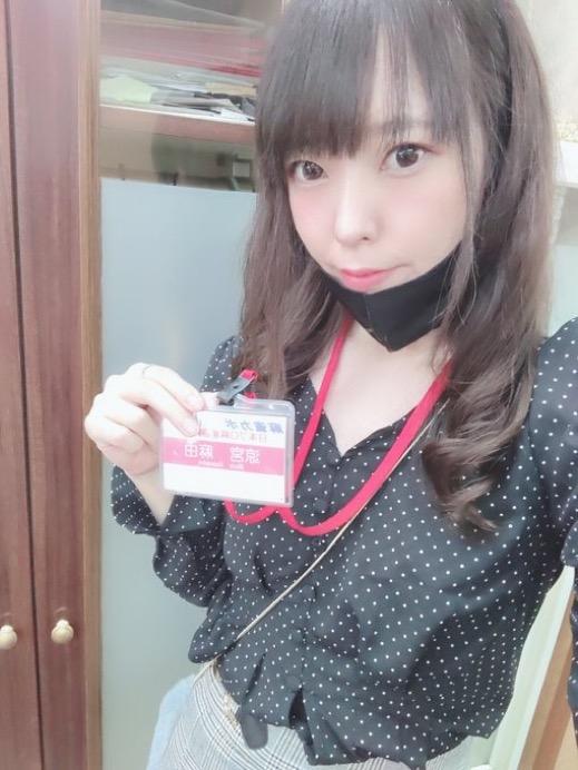 麻雀カボ 神戸三宮店スタッフ 涼宮プロ(日本プロ麻雀協会)常勤
