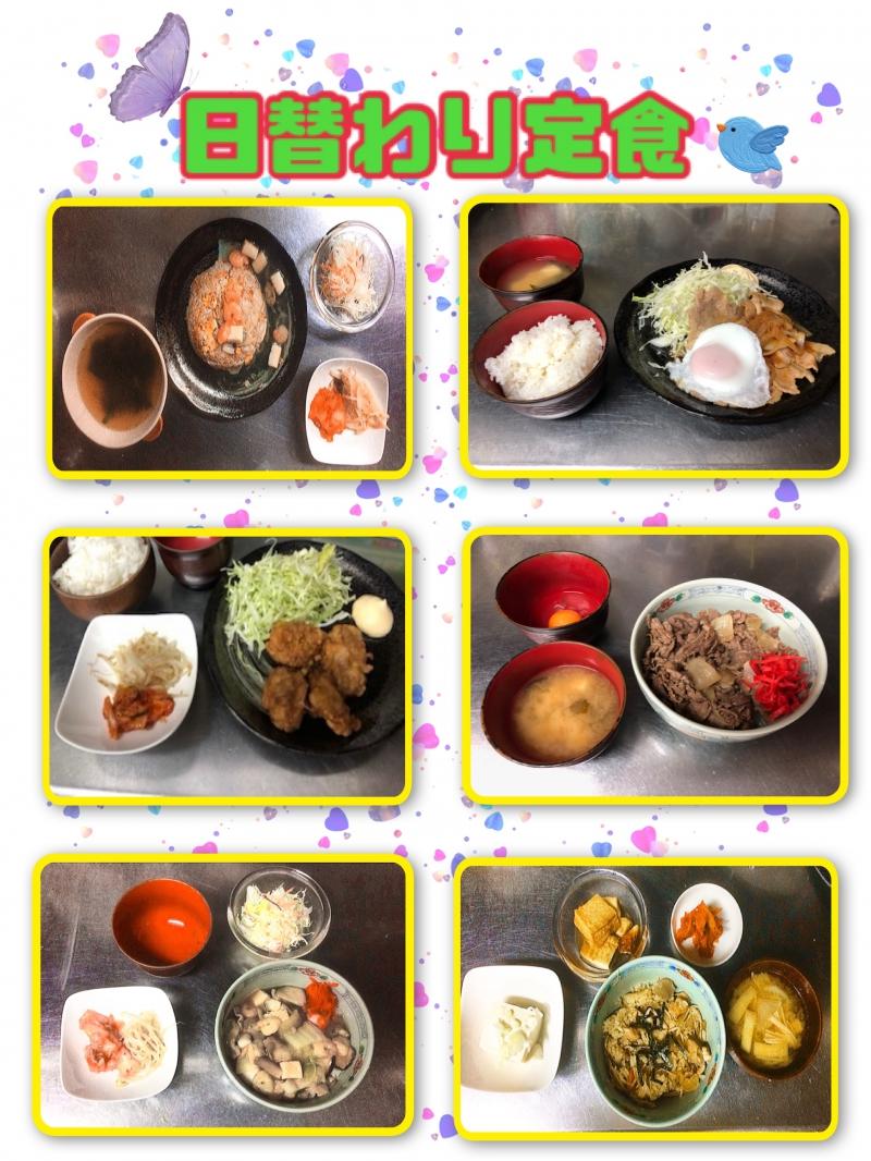 雀荘 麻雀カボ 神戸三宮店の写真5