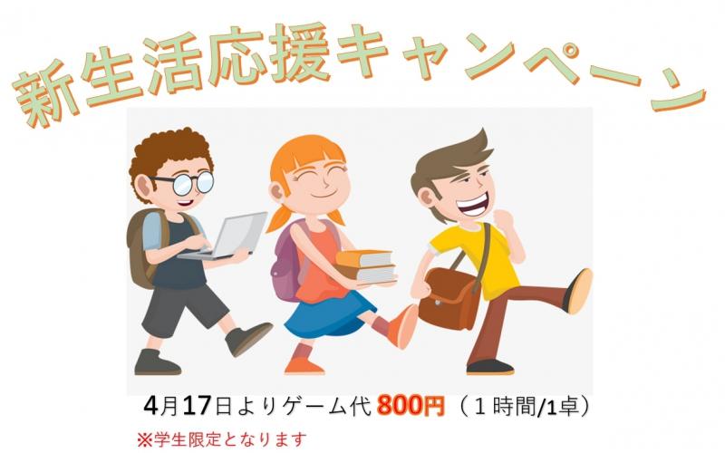 雀荘 麻雀さん 岡山店のイベント写真1
