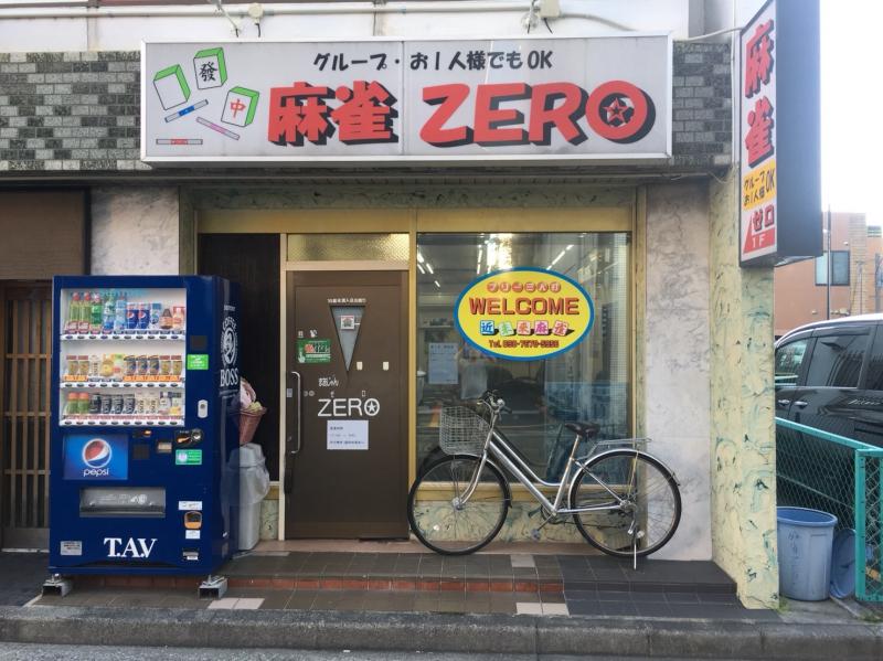 雀荘 麻雀 ZERO (ゼロ)四日市店の写真
