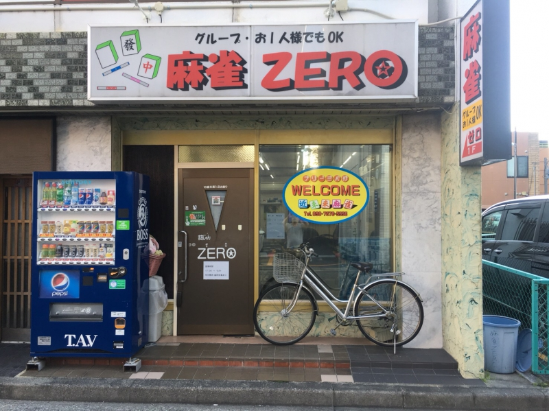 雀荘 麻雀 ZERO (ゼロ)四日市店の店舗ロゴ
