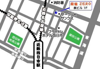 雀荘 麻雀 ZERO (ゼロ)四日市店の写真5