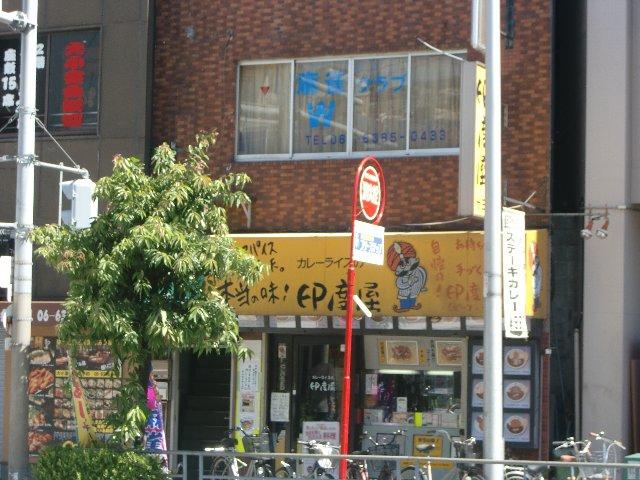 雀荘 麻雀クラブ Wの写真3