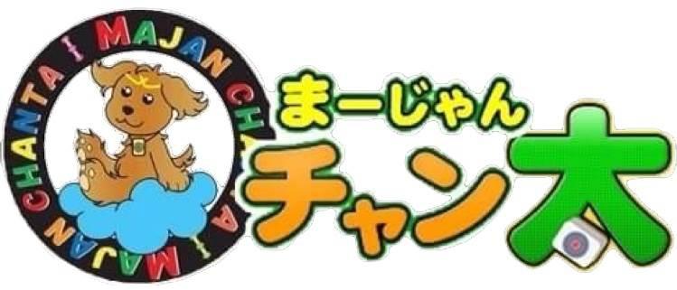 雀荘 まーじゃん チャン太 大橋店の店舗ロゴ