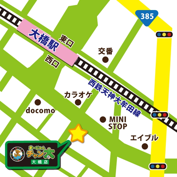 雀荘 まーじゃん チャン太 大橋店の写真5