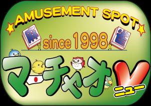 雀荘 マーチャオ ν(ニュー)川口店の店舗ロゴ