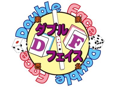 雀荘 フリー麻雀 ダブルフェイスの店舗ロゴ