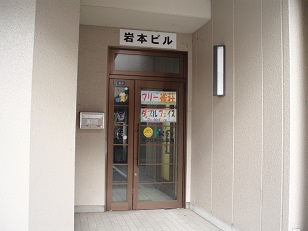 雀荘 フリー麻雀 ダブルフェイスの写真3