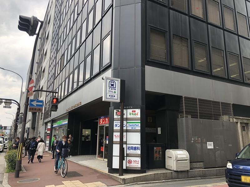 雀荘 マーチャオ Α(エース) 京都四条烏丸駅店の写真2
