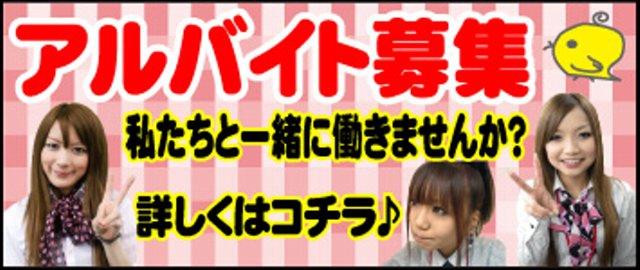 雀荘 マーチャオ Α(エース) 京都四条烏丸駅店のお知らせ写真