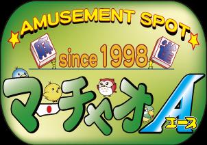 雀荘 マーチャオ Α(エース) 京都四条烏丸駅店の店舗ロゴ
