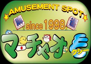 雀荘 マーチャオ ξ(クシー) 大阪天王寺店の店舗ロゴ