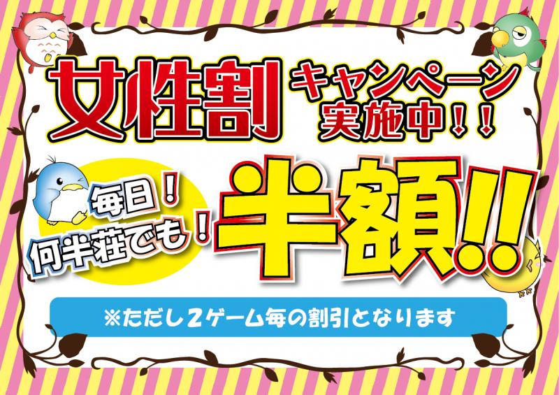 雀荘 マーチャオ ξ(クシー) 大阪天王寺店の店舗写真