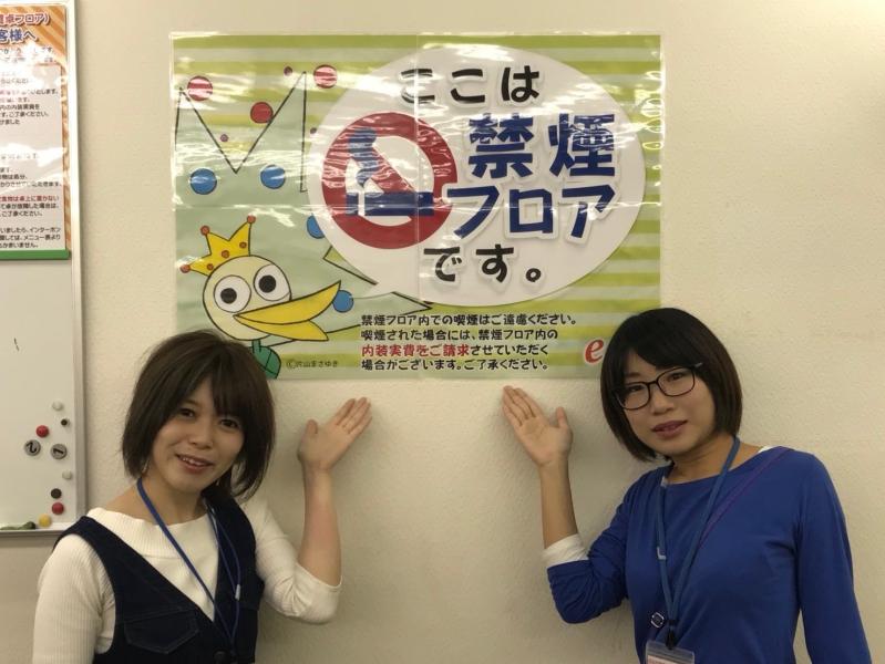 雀荘 イーソー難波店の写真3
