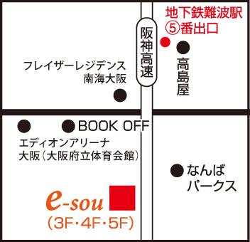 雀荘 イーソー難波店の写真5