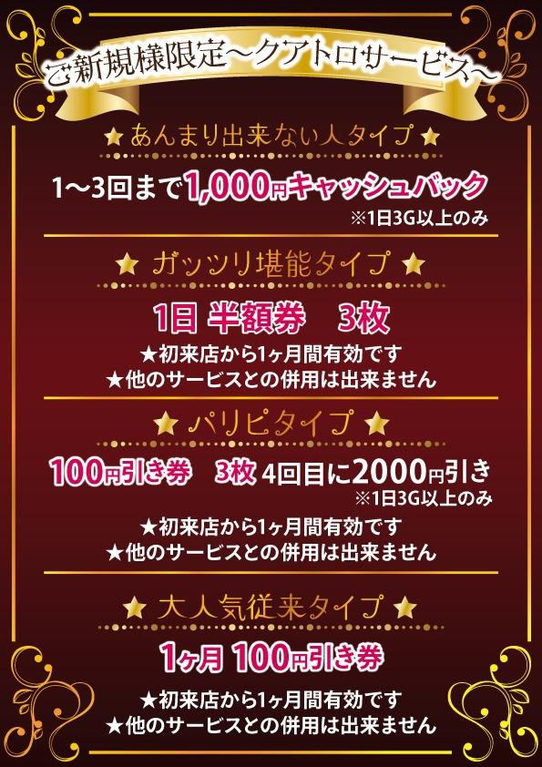 雀荘 まぁじゃんMAP 高田馬場店の店舗写真2