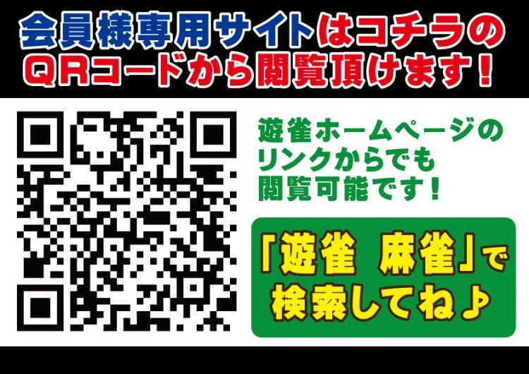 雀荘 まぁじゃんMAP 高田馬場店のイベント写真1