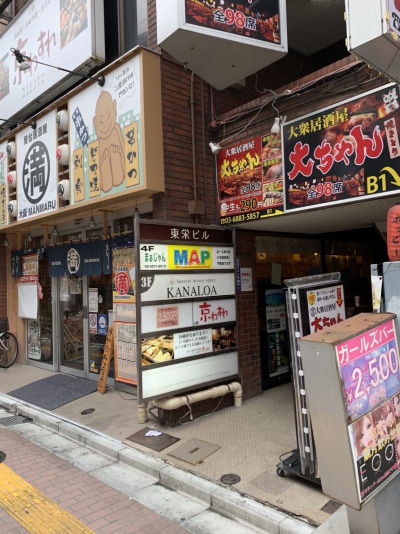 雀荘 まぁじゃんMAP 高田馬場店の写真4