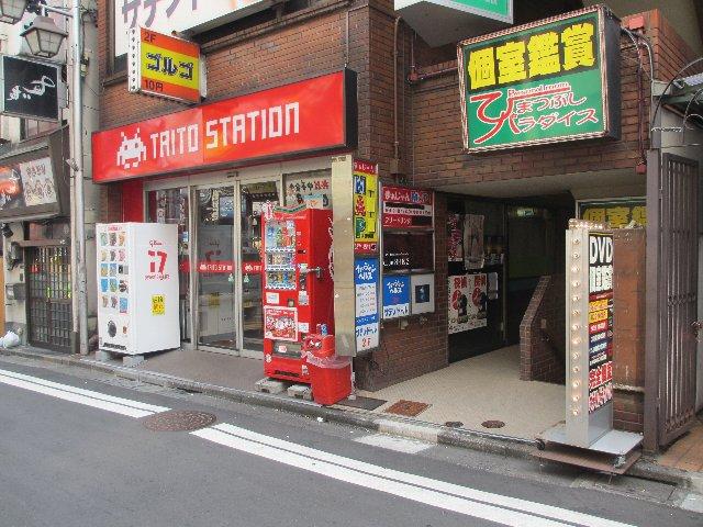雀荘 まぁじゃんMAP 高田馬場店の写真
