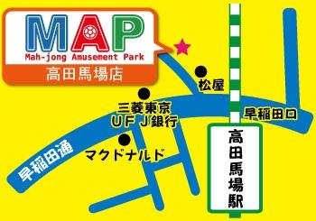 雀荘 まぁじゃんMAP 高田馬場店の写真5