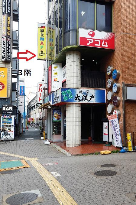 まぁじゃんMAP 阿佐ヶ谷店