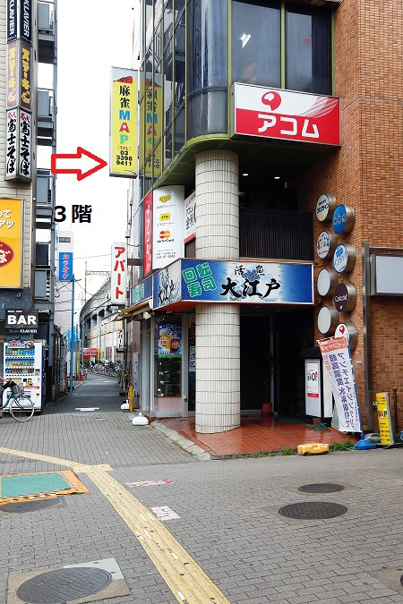 雀荘 まぁじゃんMAP 阿佐ヶ谷店の店舗ロゴ