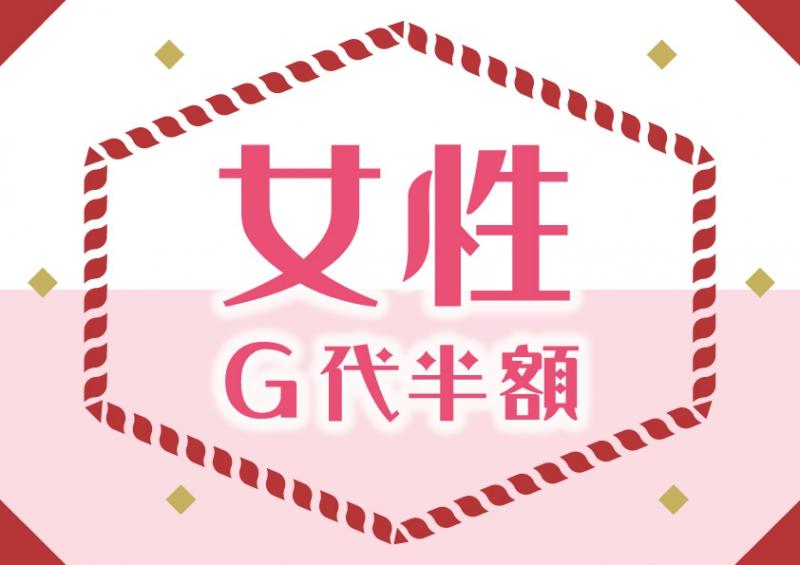 雀荘 まぁじゃんMAP 阿佐ヶ谷店のイベント写真4