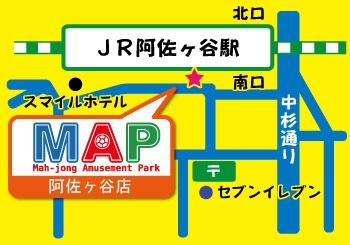雀荘 まぁじゃんMAP 阿佐ヶ谷店の写真5