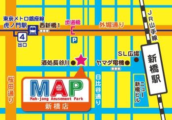 雀荘 麻雀MAP 新橋店の写真