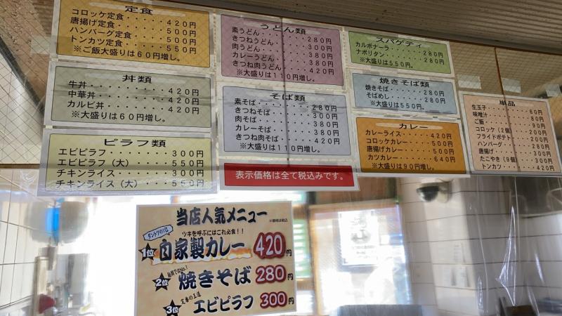雀荘 麻雀パル(貸卓専門店)の写真4