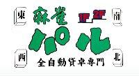 雀荘 麻雀パル(貸卓専門店)の店舗ロゴ