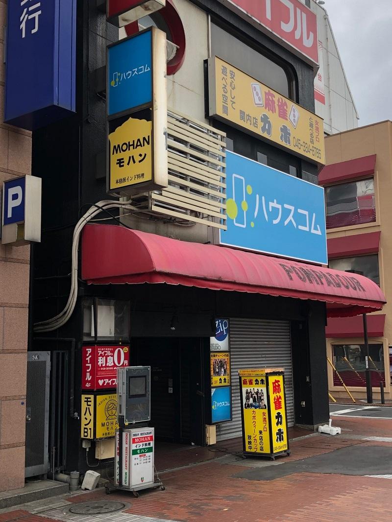 雀荘 麻雀カボ 関内店の写真3