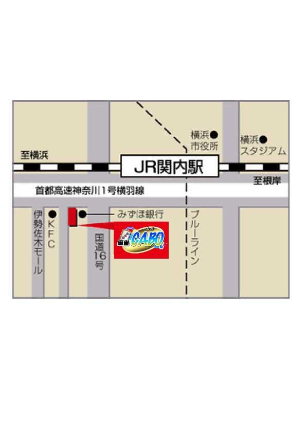 雀荘 麻雀カボ 関内店の写真5