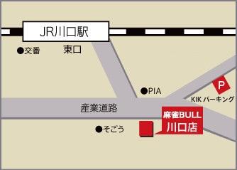 雀荘 麻雀ブル 川口店の写真5