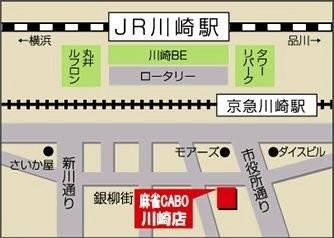 雀荘 麻雀カボ 川崎店の写真5