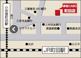 雀荘 麻雀カボ 町田店の写真5