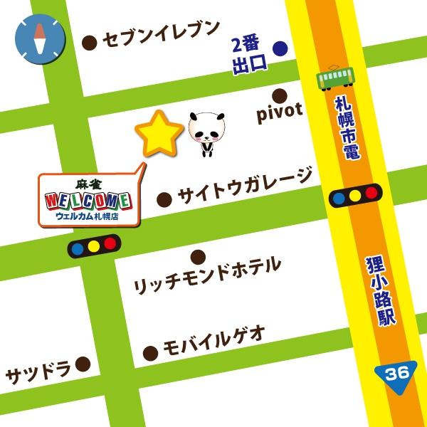 雀荘 麻雀WELCOME(ウェルカム)札幌店の写真5
