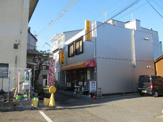 雀荘 TENPAI 大津石山店の写真4